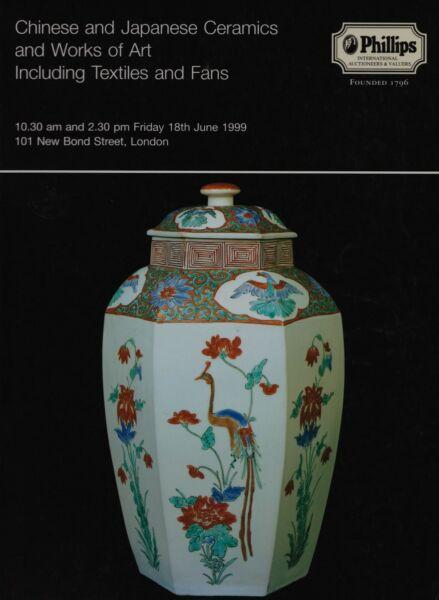 & Cinese Giapponese Ceramica, Opere D'arte, Tessuti, I Fan Catalogo D'asta