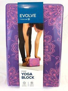 "evolvegaiam foam yoga block fashion purple pink 9"" x 6"