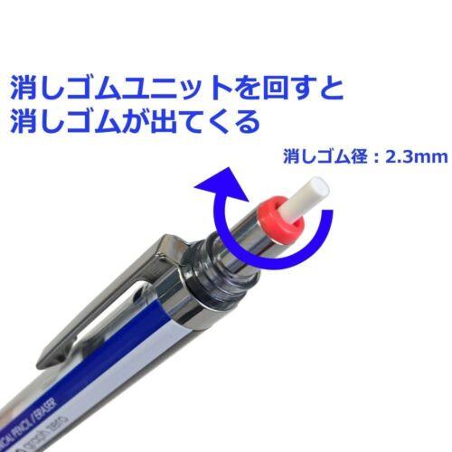 Tombow MONO graph zero 0.5mm mechanical pencil eraser MONO color DPA-162A