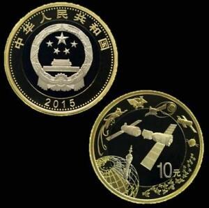 China-2015-10-Yuan-Aerospace-Commemorative-Coin-2015-10