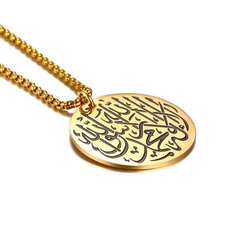 Hommes Acier Inoxydable Collier Pendentif Rond Tag musulman Shahada Islam Allah prière
