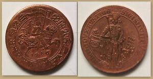 Medaille Nachprägung Des Guldiners 1486 Haus Habsburg Erzherzog