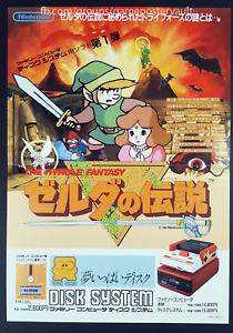 🌈 Original Nintendo Zelda no Densetsu Retro Game Poster 1986 Vintage Chirashi