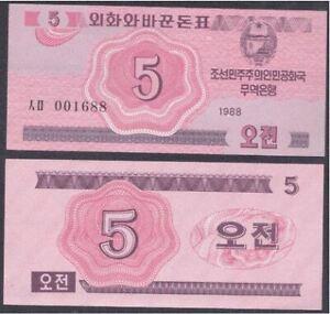 Korea-5-Chon-1988-UNC-5-1988