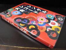 Encyclopedia Japanese Rock Singles EPs Book Beatles Pink Floyd Rolling Stones