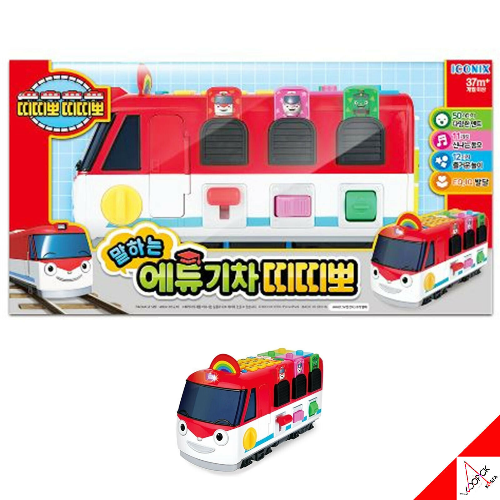 TITIPO Smart Talking Education Train Learning Block Play Spielzeug-LED,Talking,Melody