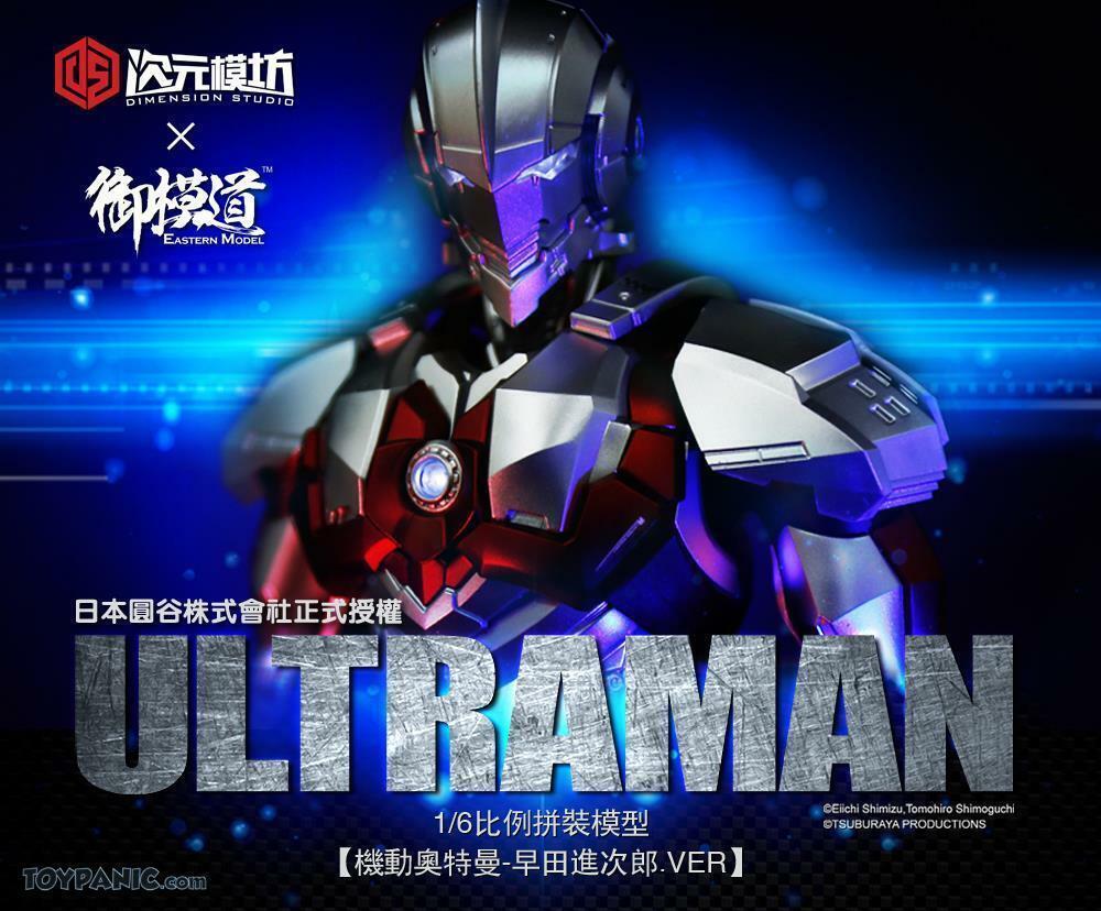Diherrionstudio Modell Kit Electro 1 6 Ultra Man Figur Painting Ver ny