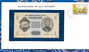 Banknotes of All Nations Mongolia 1955 1 Tugrik P-28 UNC 2 Consecutive 351913,14