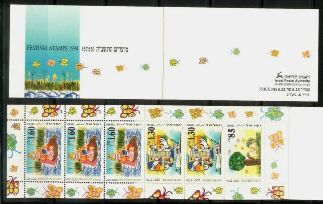 ISRAEL STAMPS 1994 FESTIVALS BOOKLET MNH BALE B28 BIBLE STORY