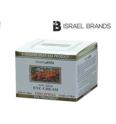 New Aroma Dead Sea products Oblipiha Eye cream minerals anti aging skin daily