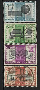 PAKISTAN 1962 SPORTS Cricket Hocket Squash Football Set 4v USED ( No 3)
