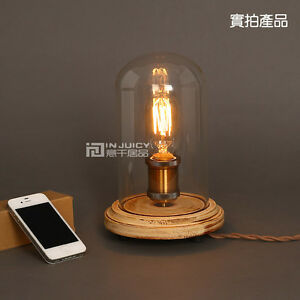 Image Is Loading Vintage Industrial Table Light Glass Edison Bulb Wooden