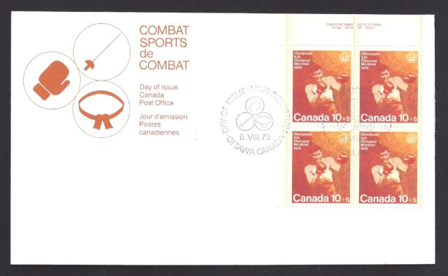 Canada  # B8 ULpb   Combat  Sports -  Boxing    Brand New 1975 Unaddressed Issue