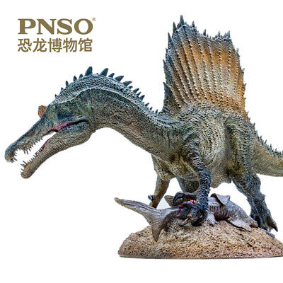 28 CM BIG SIZE SPINOSAURUS REALISTIC DINOSAUR  MODEL BIRTHDAY GIFT DECORATION