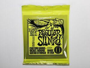 Ernie-Ball-Electric-Guitar-Strings-Regular-Slinky-2221-010-046-New-Free-Shipping