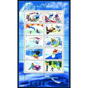 Bloc-Feuillet-BF76-Collection-jeunesse-Sports-de-glisse-2004