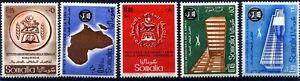 SOMALIA-AFIS-1960-ISTITUTO-UNIVERSITARIO-PO-PA-Serie-Nuova