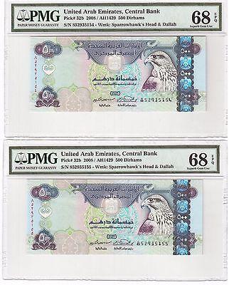 United Arab Emirates Lot of Two 500 Dirhams 2008 P32b PMG Superb GEM UNC 68 EPQ
