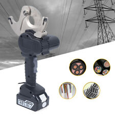 Electric Cable Cutter Battery Operated Cable Cutter With Charger For Copper Cable