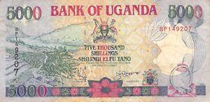 Uganda-5000-Shillings-1993-P-37a-Free-to-Combine-Low-Shipping