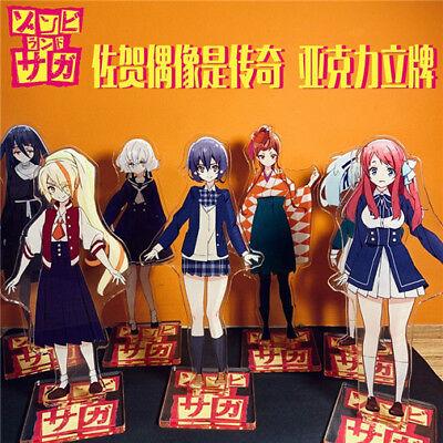 Zombieland Saga Zombie Minamoto Sakura Keychain Charms Stand Gift Cosplay