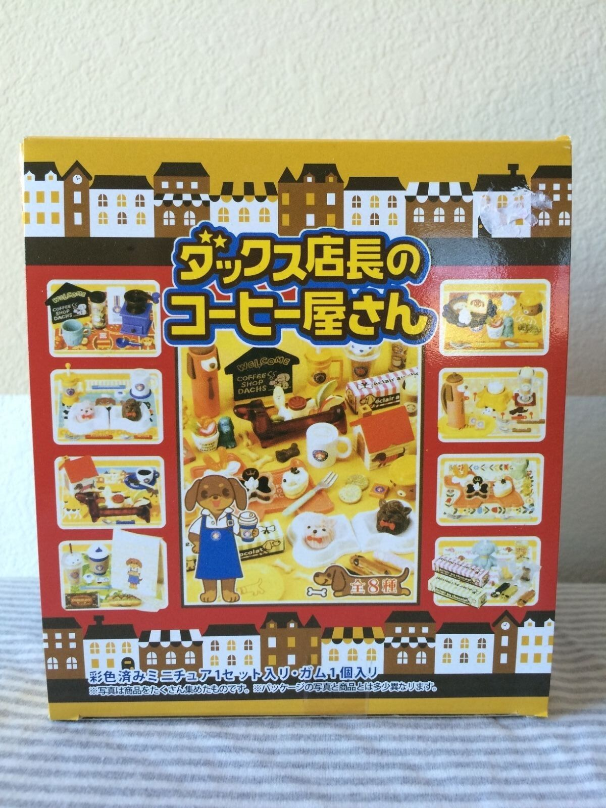 MEGAHOUSE MINIATURES Dog Coffee Shop, Full  1-8, 1 6 Kitchen Barbie Food Re-Siet