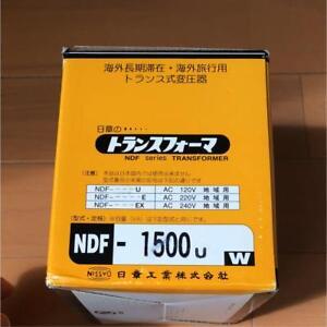 NISSYO NDF-1500U 120V to 100V 1500W Down Transformer Converter Made in Japan