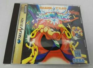 Astal-Kisuishou-Densetsu-Sega-Saturn-SS-Japan