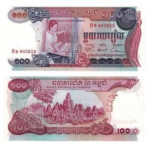 Pick-15a-Cambodia-Cambodia-100-RIELS-1973-UNC-415578vvv