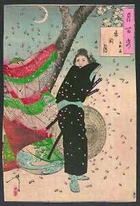 Yoshitoshi 100 Aspects Moon Shrine Huge Canvas Art Print