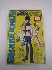 Anime Macross 1/12 Scale #35 Hikaru Ichijo Figure Model Kit IMAI Japan Vintage