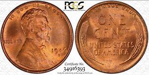 1946-S-S-1C-DDO-PCGS-RPM-MS66RD-Lincoln-TrueView-RicksCafeAmerican-com