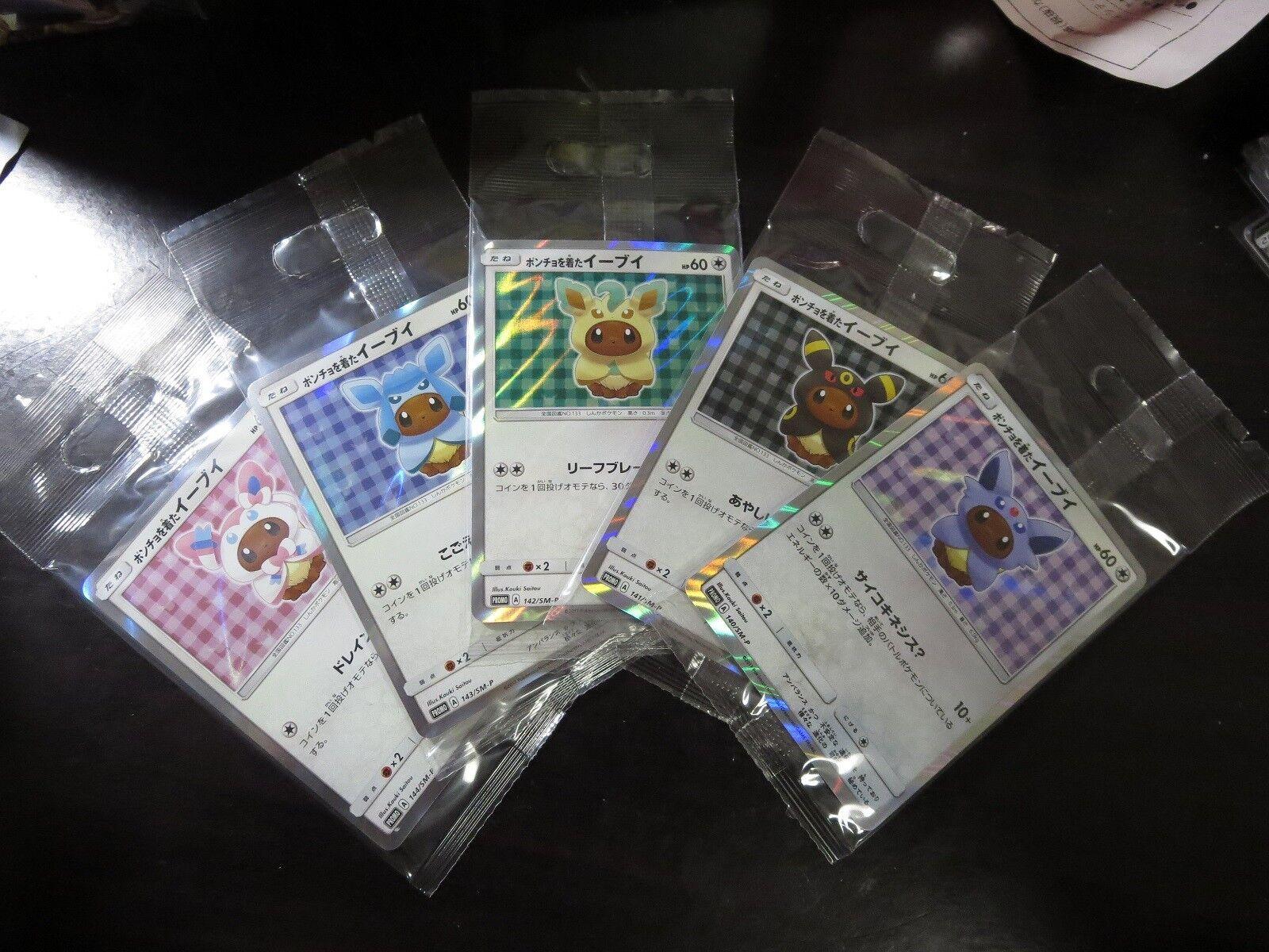 Pokemon - promo 140-144   sm-p poncho eevee karte 5 werden japanische