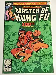 MASTER-OF-KUNG-FU-100-VF-1981-MARVEL-BRONZE-AGE-COMICS