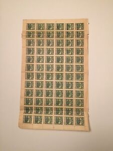 1922-Armenia-306-Sheet-of-72-Mint