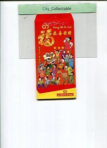 RED-PACKET-ANG-POW-HONG-BAO-AMBANK-2003-GOAT-YEAR-1-PC-A104