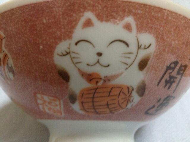 Lucky cat Maneki Neko rice bowl kawaii Made in Japan