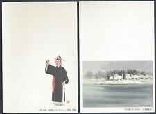 JAPAN 1980's COLLECTION OF 21 POSTAL CARD ALL WITH DIFFERENT PASTEL COLORED ART