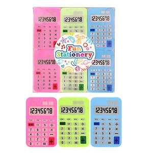 48 Calculator Eraser Bulk Buy Job Lot Wholesale Kids Party Bag Fillers Toy Prize