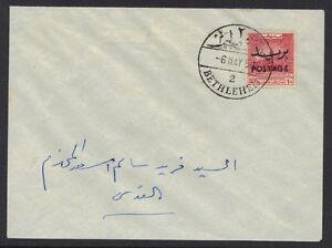 """DéLicieux Jordan 1955 Palestine Aid 10 Mils Ovptd """"affranchissement"""" S.g. 390 Sur Capot De Bethléem à"""