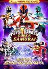 Power Rangers Super Samurai Super V2 0031398155188 DVD Region 1