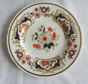 PARAGON-CHELSEA-English-Salad-or-Dessert-Plate-cobalt-blue-and-gold