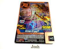 Animal Kaiser Evolution Evo Version Ver 2 Bronze Card (M105E: Alien Egg P)