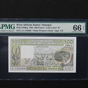 1984-West-African-States-Senegal-500-Francs-Pick-706Kg-PMG-66-EPQ-Gem-Unc