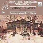 Russische Kammermusik von Borodin Quartet (2013)