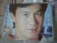 a941981  Sam Hui Cinepoly Double 2 Cassette CS  許冠傑 至尊金曲精選 Volume 2