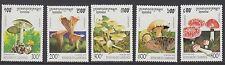 CAMBODIA :1995   Fungi set SG1443-7  unmounted mint