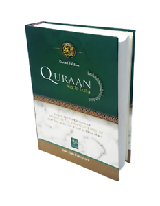 SPECIAL-OFFER-Quraan-Made-Easy-Quran-Made-Easy-Revised-Edition-ZZ-HB