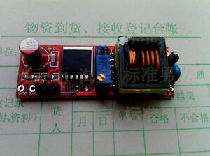 High-voltage-automatic-charging-of-capacitor-charger-micro-electromagnetic-gun