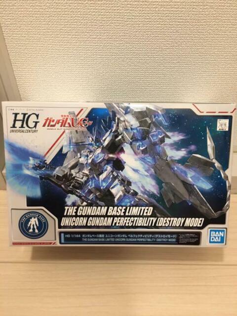 Bandai Gundam Base Limited Rg 1 144 Unicorn Gundam Perfectibility Model Kit For Sale Online Ebay